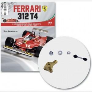 Ferrari 312 T4 in scala 1:8 (Gilles Villeneuve, 1979) Scomparto dx sospensione post, asse trasmissione ruota post, scompart. cerchio