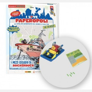 I Love Paperopoli 1 parte Hovercraft + 1 pezzo base
