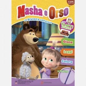 Masha e Orso - La rivista ufficiale Numero 25 del 2019 (Anno II)