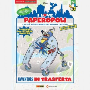 I Love Paperopoli 1 parte motoscafo cercatesori + Zio Paperone + 1 pezzo base