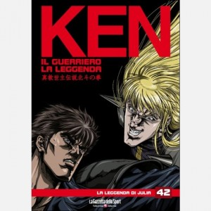 Ken - Il Guerriero (DVD) La leggenda di Julia