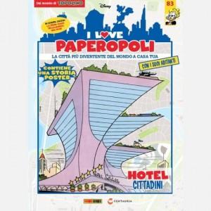 I Love Paperopoli 1 parte albergo + 1 pezzo base