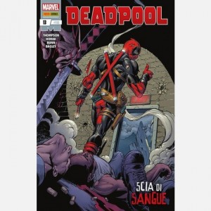 Deadpool Deadpool 132
