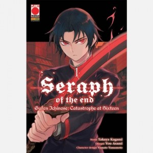 Arashi: Seraph of the end Guren Ichinose: Catastrophe at Sixteen   1