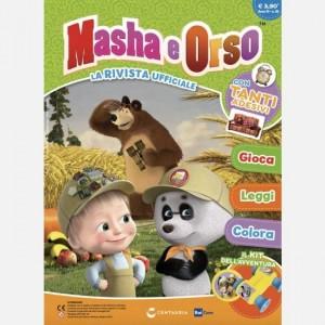 Masha e Orso - La rivista ufficiale Numero 26 del 2019 (Anno II)