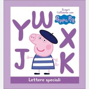 OGGI - Scopri l'alfabeto con Peppa Pig Lettere speciali