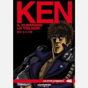 Ken - Il Guerriero (DVD) La città stregata