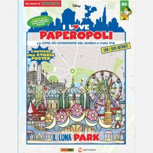I Love Paperopoli 1 parte Ruota panoramica + 1 pezzo Base