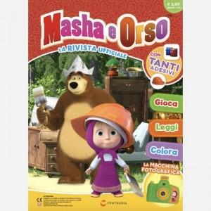 Masha e Orso - La rivista ufficiale Numero 27 del 2019 (Anno II)