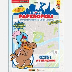 I Love Paperopoli 1 parte Ruota panoramica + Chiquita + 1 pezzo base
