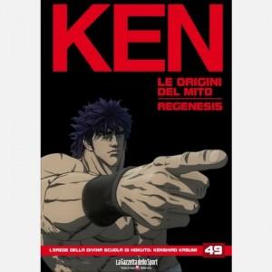 Ken - Il Guerriero (DVD) Regenesis dvd 1