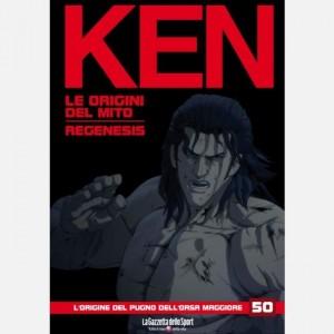 Ken - Il Guerriero (DVD) Regenesis dvd 2