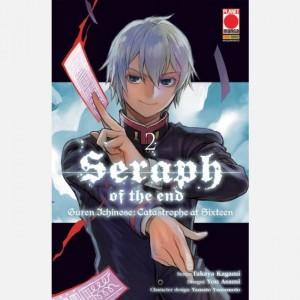 Arashi: Seraph of the end Guren Ichnose: Catastrophe at Sixteen   2