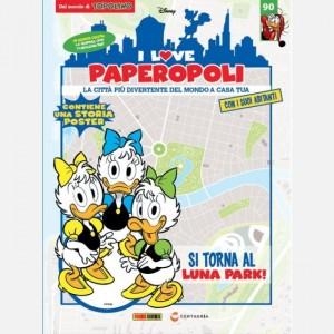 I Love Paperopoli Giostrina + Emy
