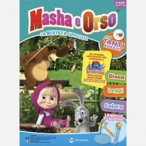 Masha e Orso - La rivista ufficiale Numero 28 del 2019 (Anno II)