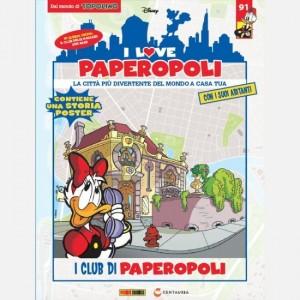 I Love Paperopoli Club delle Ragazze + 1 pezzo Base