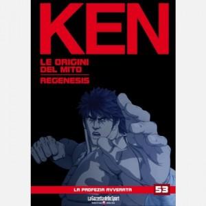 Ken - Il Guerriero (DVD) Regenesis dvd 5