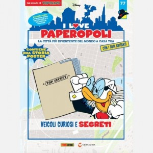 I Love Paperopoli 1 parte Hovercraft + Rockerduck+ 1 pezzo base