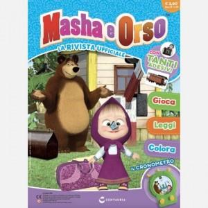 Masha e Orso - La rivista ufficiale Numero 29 del 2019 (Anno II)