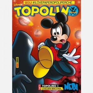 Disney Topolino Topolino N° 3327