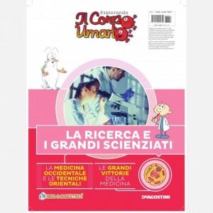 Esplorando il Corpo Umano - 27esima edizione Uscita Nº 51 del 21/09/2019 Periodicità: Quindicinale Editore: DeAgostini Publishing