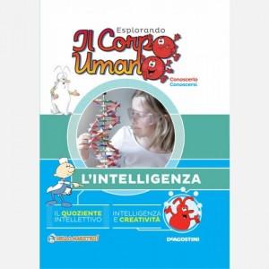 Esplorando il Corpo Umano - 27esima edizione  Uscita Nº 70                                                             del 01/02/2020                             Periodicità: Quindicinale Editore: DeAgostini Publishing