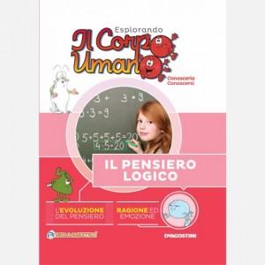 Esplorando il Corpo Umano - 27esima edizione  Uscita Nº 71                                                             del 08/02/2020                             Periodicità: Quindicinale Editore: DeAgostini Publishing