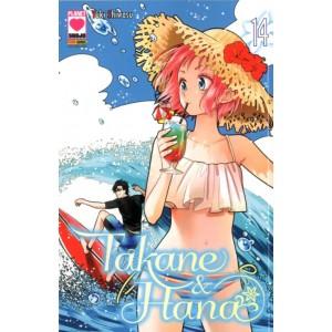 Takane & Hana - N° 14 - Manga Heart 42 - Panini Comics