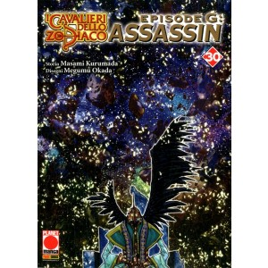 Cavalieri Zod. Ep. G Assassin - N° 30 - Planet Manga Presenta 105 - Panini Comics