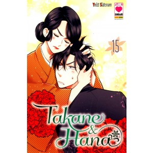 Takane & Hana - N° 15 - Manga Hearth 43 - Panini Comics