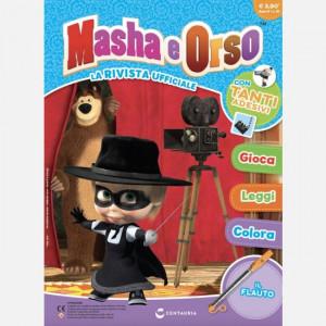 Masha e Orso - La rivista ufficiale  Uscita Nº 35 del 25/02/2020 Periodicità: Mensile Editore: Centauria