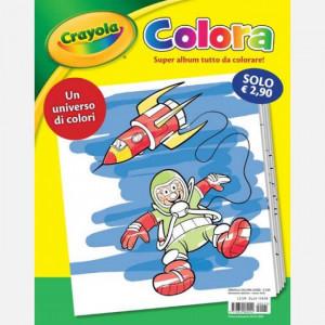 Crayola Colora  Uscita Nº 5 del 28/01/2020 Periodicità: Bimestrale Editore: Pieroni Distribuzione