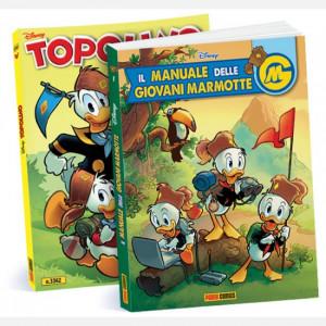 Disney Topolino presenta il Manuale delle Giovani Marmotte  Uscita Nº 3362 del 29/04/2020 Periodicità: Mensile Editore: PANINI S.p.A.WALT DISNEY