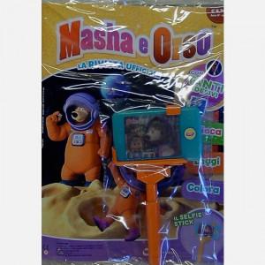 Masha e Orso - La rivista ufficiale  Uscita Nº 39 del 22/06/2020 Periodicità: Mensile Editore: Centauria