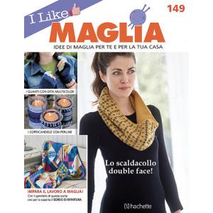 I like Maglia uscita 149