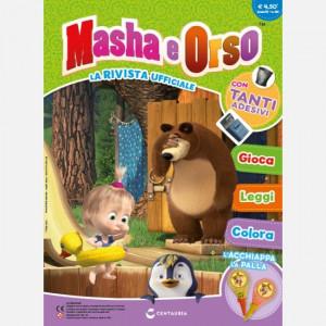 Masha e Orso - La rivista ufficiale  Uscita Nº 40 del 22/07/2020 Periodicità: Mensile Editore: Centauria Editore