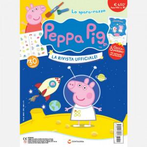Peppa Pig - La Rivista Ufficiale!  Uscita Nº 151 del 04/04/2020 Periodicità: Quindicinale Editore: Centauria Editore