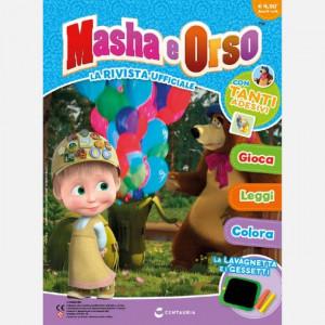 Masha e Orso - La rivista ufficiale  Uscita Nº 41 del 22/08/2020 Periodicità: Mensile Editore: Centauria Editore