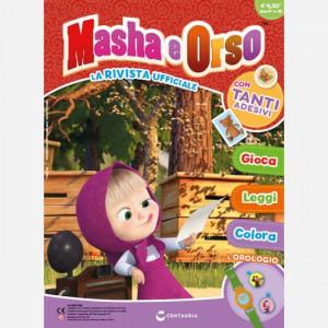 Masha e Orso - La rivista ufficiale  Uscita Nº 38 del 22/05/2020 Periodicità: Mensile Editore: Centauria Editore