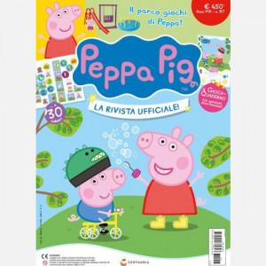 Peppa Pig - La Rivista Ufficiale!  Uscita Nº 157 del 05/10/2020 Periodicità: Quindicinale Editore: Centauria Editore