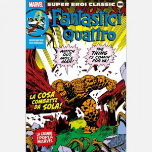 Super Eroi Classic  Uscita Nº 186 del 13/10/2020 Periodicità: Settimanale Editore: RCS MediaGroup