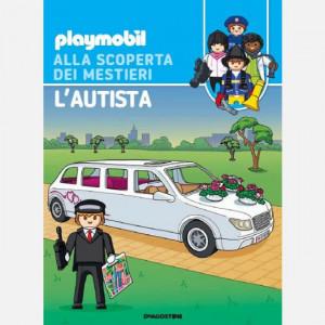 PLAYMOBIL - Alla scoperta dei mestieri  Uscita Nº 40 del 31/10/2020 Periodicità: Quindicinale Editore: DeAgostini Publishing