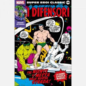 Super Eroi Classic  Uscita Nº 179 del 25/08/2020 Periodicità: Settimanale Editore: RCS MediaGroup