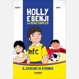 Holly & Benji - La serie completa in DVD  Uscita Nº 5 del 26/08/2020 Periodicità: Settimanale Editore: RCS MediaGroup