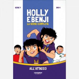 Holly & Benji - La serie completa in DVD  Uscita Nº 4 del 19/08/2020 Periodicità: Settimanale Editore: RCS MediaGroup