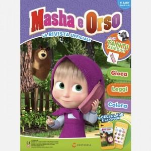 Masha e Orso - La rivista ufficiale Numero 31 del 2019 (Anno II)