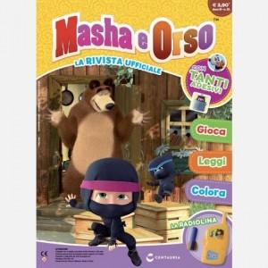 Masha e Orso - La rivista ufficiale Numero 32 del 2019 (Anno II)