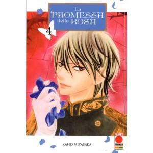 Promessa Della Rosa - N° 4 - La Promessa Della Rosa - Manga Love Panini Comics