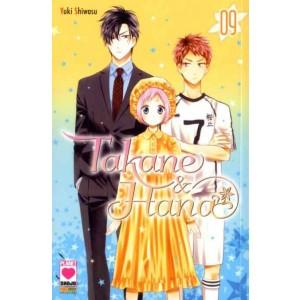 Takane & Hana - N° 9 - Manga Heart 37 - Panini Comics