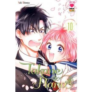 Takane & Hana - N° 10 - Manga Heart 38 - Panini Comics